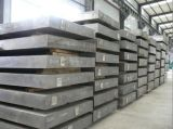 Forged Square Steel Bar, C55 1045