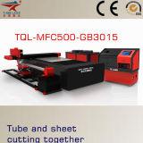 Mild Steel Fiber Laser Cutting Machine Manufacturer in China