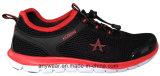 Men′s Slip on Shoes Comfort Jogging Footwear (815-6354)