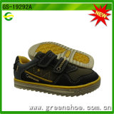 Cheap Kids Casual Shoes