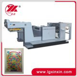 Paper Embossing Machine Yw-105e