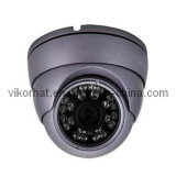 Indoor IR Security CCTV Camera 30m 600tvl (HAT-D20#R-P)