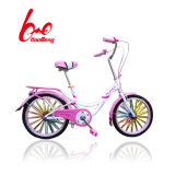 2016 Latest Hot Selling China Baby Cycle/ Kid Bike /Children Bicycle Manufacturer