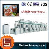 High Quality High Speed Printing Machine (ASSY)