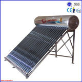 Integrative Pressurized Solar Water Heater for System