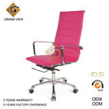 Pink Leather Swivel Office Chair (GV-OC-H132)