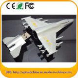 Air Plane Shape Mini Metal USB with Custom Logo (EM606)