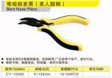 Cy-1235A Bent Nose Pliers Jeweler Pliers