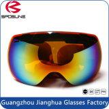 Frameless Snowboard Snowmobile Professional Ski Goggles Anti Fog UV Double-Lens