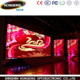 LED Factory P4 Indoor Digital Wall Digital Screen