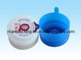 5 Gallon Water Bottle Cap (55mm)