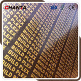 Brown Film Golden Logo Brown Film Shuttering Plywood
