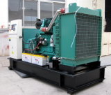 40kw/50kVA Cummins Diesel Engine Generating Set/Stamford Alternator (HF40C1)