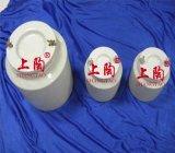 Laboratory Porcelain Jars
