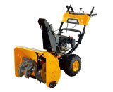 2 Stage Snow Blower Kc726ms