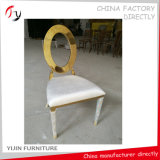 High End Titanium Finishing Oval Back Hotel Bedroom Chair (FC-108)