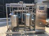 Ultra High Temperature Plate Type Steam Sterilizer (ACE-SJJ-071593)
