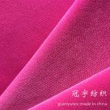 Cationic Velvet Super Soft Fabric for Upholstery Decoration