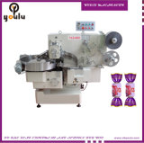 Candy Packing Machine with Servo Drive