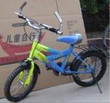 Children Bicycle/Children Bike/Bicycle D72