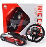 Concept Radio Remote Control RC Car 1: 16 Scale Model Car