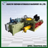 Ydj-1250 Scrap Metal Baler and Shear
