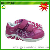 Kids Running Casual Shoes