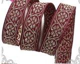 Woven Satin Ribbon -Polyester Stain Ribbon