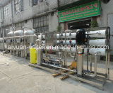 Distilled Water Equipment/Water Electrolysis Equipment/Equipment for Distilled Water