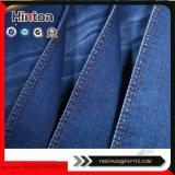 10s Tr Twill Slub Indigo Jeans Fabric on Sale