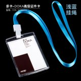 Business Credit Card Case with Lanyard Factory Directly Selling