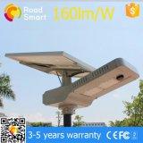 15W 20W 30W 40W 5 Years Warranty, a New Type of Integrated Solar Street Lamp