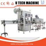 Sleeve Labeling Machine / Shrink Sleeve Machine