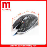 Wholesale Tt Esports Black Gaming Mouse C4