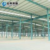Long Service Time Fireproofed Panel Steel Frame Structure Warehouse/Workshop