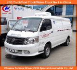 Seafood Delivery Freezer Truck in Foton Refrigerator Van