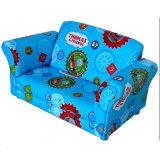 Children Furniture/Double Leather Sofa/Children Chair (SXBB-48-05)