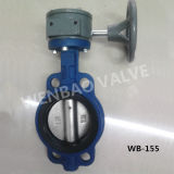EPDM Seat Cast Iron Wafer Butterfly Valve Pn16 Dn50