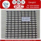 50-50kn/M Fiberglass Biaxial Geogrid