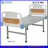 China Supply ABS Head/Footboard Flat Medical Bed Price