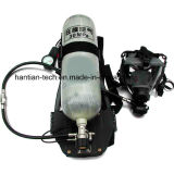 CCS/Ec Positive Pressure Breathing Apparatus for Fire Figghting (RHZK-5/30)
