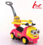 2017 New Kids Swing Car for Baby