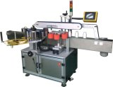 Sticker Labeling Machine (MPC)