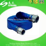 PVC Layflat Imperial Sizes Hose, Lay Flat PVC Hose Pipe