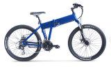 Big Hidden Battery 26′ Wheel Folding Electric Bicycle