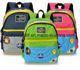 Kindergarten Child Student Schoolbag Backpack Pack Bag (CY9948)