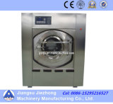 Commercial Laundry Equipment 50kgs (CE&ISO9001)