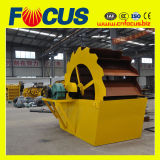 Sand Washing Machine/Sand Maker with Low Price