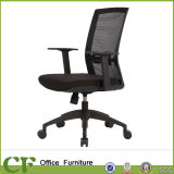 Chuangfan Office Furniture Manufacturer Mesh Office Chair