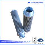 Argo S9062222 Oil Filter Element